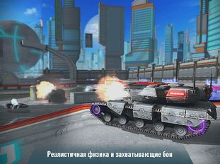 Скачать Iron Tanks: Онлайн игра (Разблокировано все) на Андроид